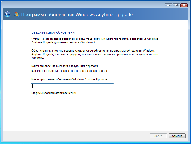 windows 7 anytime upgrade key ultimate 64 bit