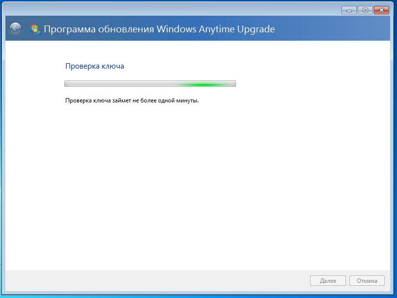 лицензионный ключ для активации windows 7 максимальная 64 bit 2015