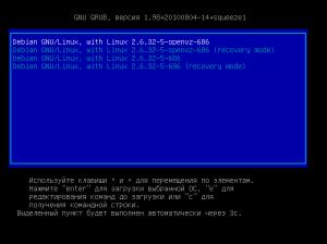 debian_openvz_kernel